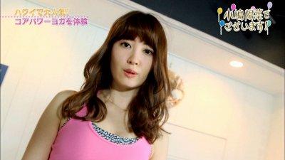 【TVハプ】小嶋陽菜という美魔女がFカップの胸元をチラチラ見せつけてくるんだが 表紙