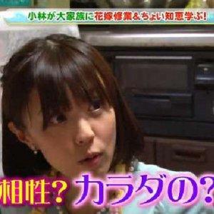 結婚間近?小林麻耶が歌手デビューやバラエティー出演などで再ブレークの兆し!?
