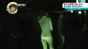 村田千弥アナ赤外線盗撮でパンツがくっきり…透け過ぎだろ、これ…