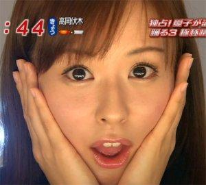 皆藤愛子がパンチラ露出で再ブレーク中らしい【画像40枚】