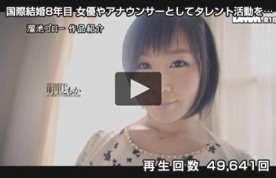 【エロ動画】NHKの朝ドラ『マッサン』に出演していた女優が自ら応募しAVデビュー!【画像32枚】 表紙