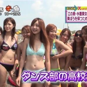 【JKエロ画像】早く開放的になった女子校生を観たぁ~いのサムネイル画像