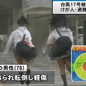 【台風パンチラ】報道で使用される映像がエロ過ぎる件のサムネイル画像