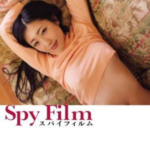 Spy Film 壇蜜のサムネイル画像
