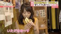 宇垣美里アナのエロさがフリーになってさらに増してる気がするんだがのサムネイル画像