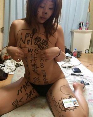 裸落書きエロ画像35枚!カラダに卑猥な言葉を書かれ肉便器と化しちゃってる素人wwのサムネイル画像