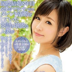 【エロ動画】NHKの朝ドラ『マッサン』に出演していた女優が自ら応募しAVデビュー!【画像32枚】のサムネイル画像
