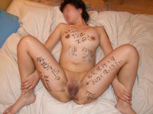 身体に肉便器とか書かれても平気でいるセックスが大好きな変態女達wwwのサムネイル画像