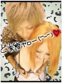 殺意すら芽生えるカップルのイチャつき画像wwwのサムネイル画像