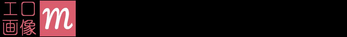 エロ画像 女神ちゃんねるロゴ