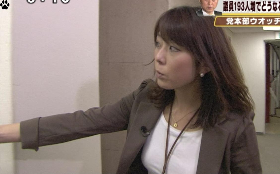 不倫炎上中の女子アナ秋元優里の着衣おっぱいがエロいw | 素人エロ画像-女神ちゃんねる 表紙