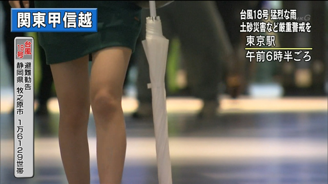 【芸能人】ナチュラルパンストに萌え 28足目【女子アナ】 [無断転載禁止]©bbspink.com	YouTube動画>43本 ->画像>827枚