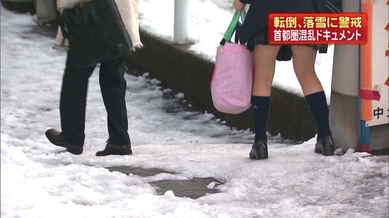 大雪の時に太もも丸出しJKがエロシコ | 素人エロ画像-女神ちゃんねる 表紙